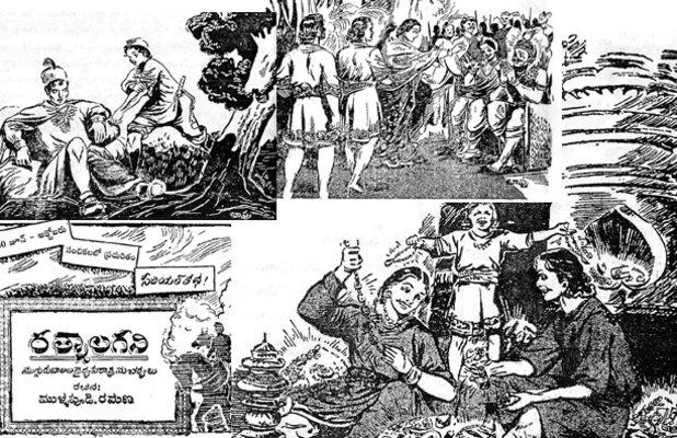 ఎమ్బీయస్: బాపు అనువాద కథ – 'ఆజ్గుడ్'