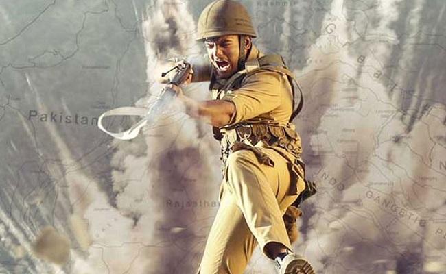 సినిమా రివ్యూ: మెహబూబా