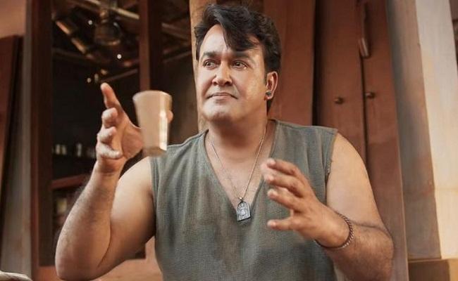 సినిమా రివ్యూ: ఒడియన్