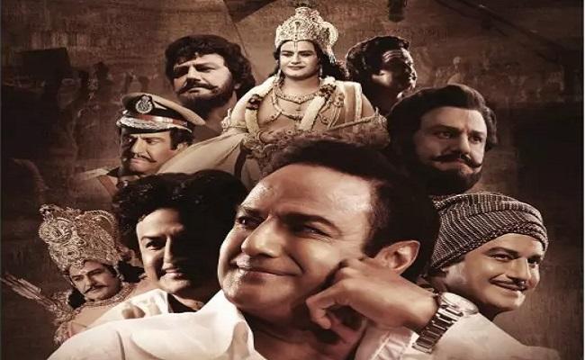 సినిమా రివ్యూ: ఎన్టీఆర్ - కథానాయకుడు