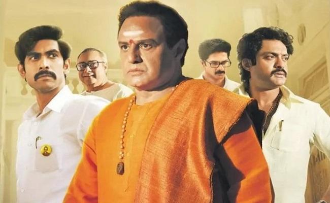 సినిమా రివ్యూ: ఎన్టీఆర్ - మహానాయకుడు