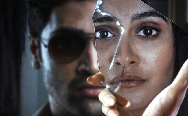 సినిమా రివ్యూ: ఎవరు