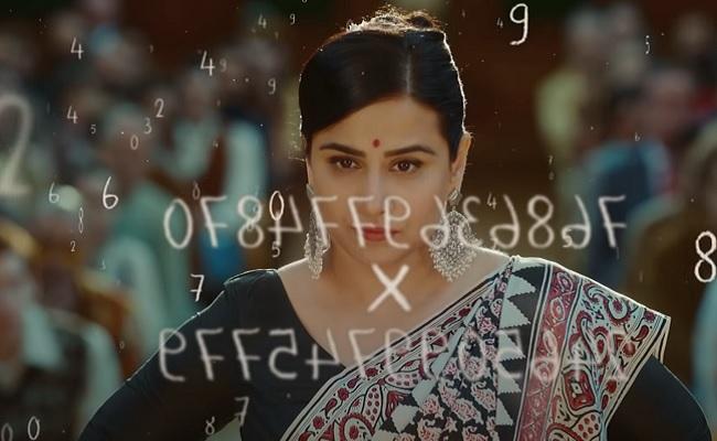సినిమా రివ్యూ: శకుంతల దేవి