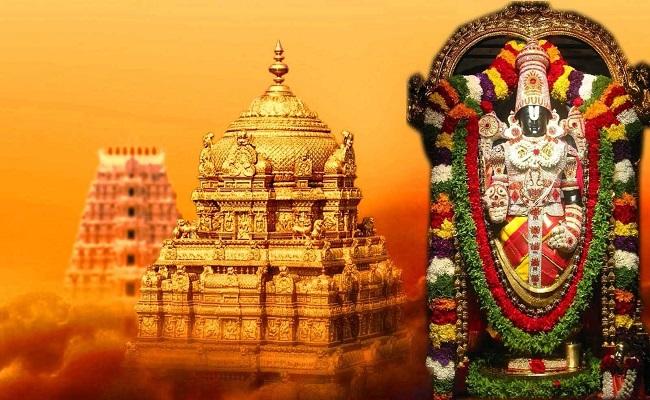 టీటీడీ జంబో బోర్డు : నేడో రేపో ప్రకటన!