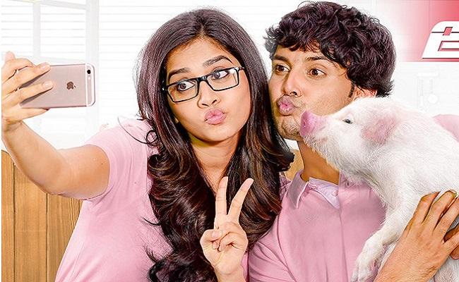 సినిమా రివ్యూ: అదుగో