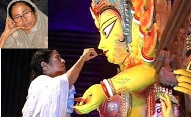ఎమ్బీయస్ : 'బేగమ్' మమతా బెనర్జీ?
