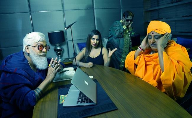 'క్లైమాక్స్' చిత్రంలో తననిజజీవిత పాత్ర పోషిస్తున్న శ్రీరెడ్డి