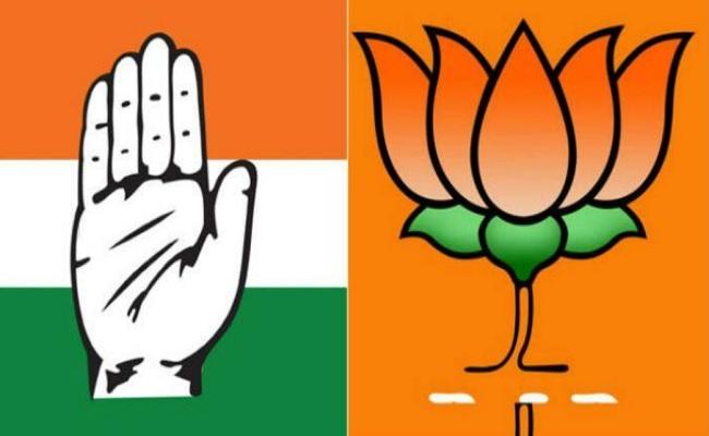 కాంగ్రెస్ మార్కు దివాళాకోరు రాజకీయమే బీజేపీ కూడా!
