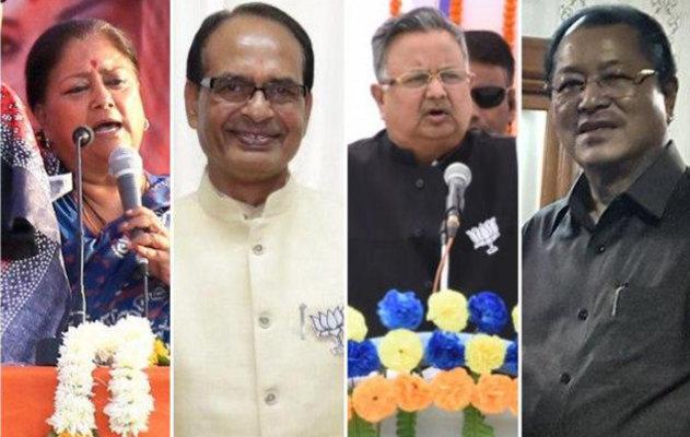 ఎమ్బీయస్: ఎగ్జిట్ పోల్స్ - బిజెపి బహుపరాక్