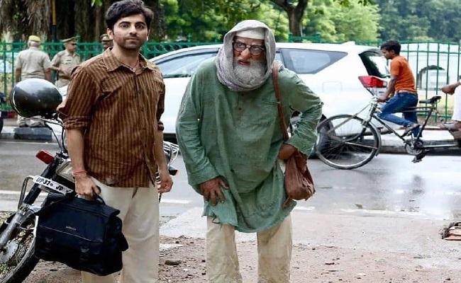 సినిమా రివ్యూ: గులాబో సితాబో