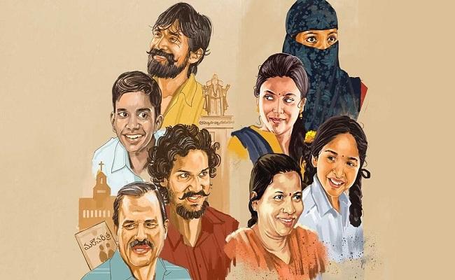 సినిమా రివ్యూ: కేరాఫ్ కంచరపాలెం