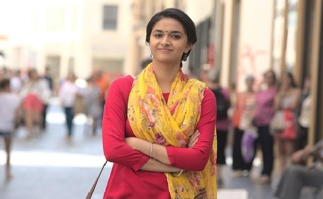 సినిమా రివ్యూ: మిస్ ఇండియా
