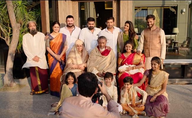 రివ్యూ: నవాబ్