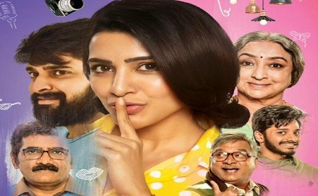 సినిమా రివ్యూ: ఓ బేబి