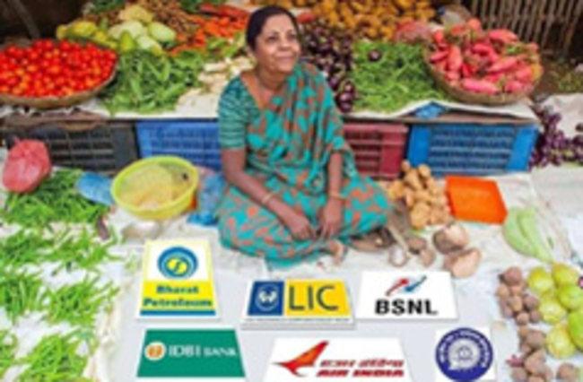 ఎమ్బీయస్: ఎల్ఐసి భవిష్యత్తుకి బీమా వుందా?