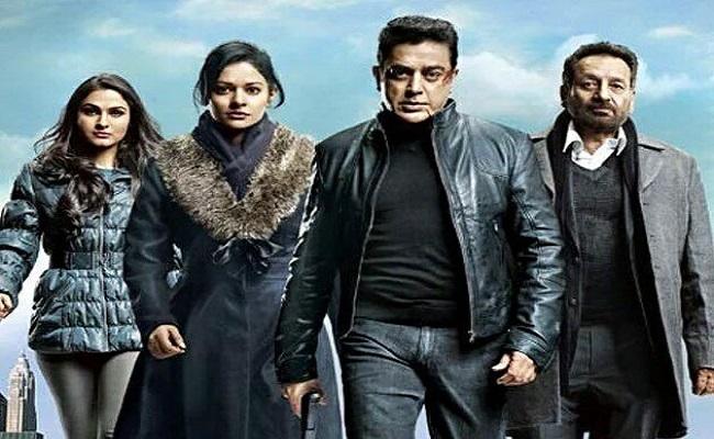 సినిమా రివ్యూ: విశ్వరూపం 2